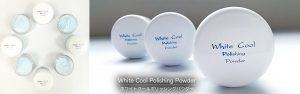 White Cool Polishing Powder   ホワイトクールポリッシングパウダー