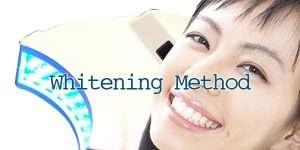 White Cool Whitening Method