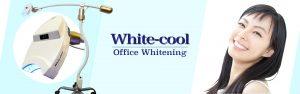 オフィスホワイトニング照射器