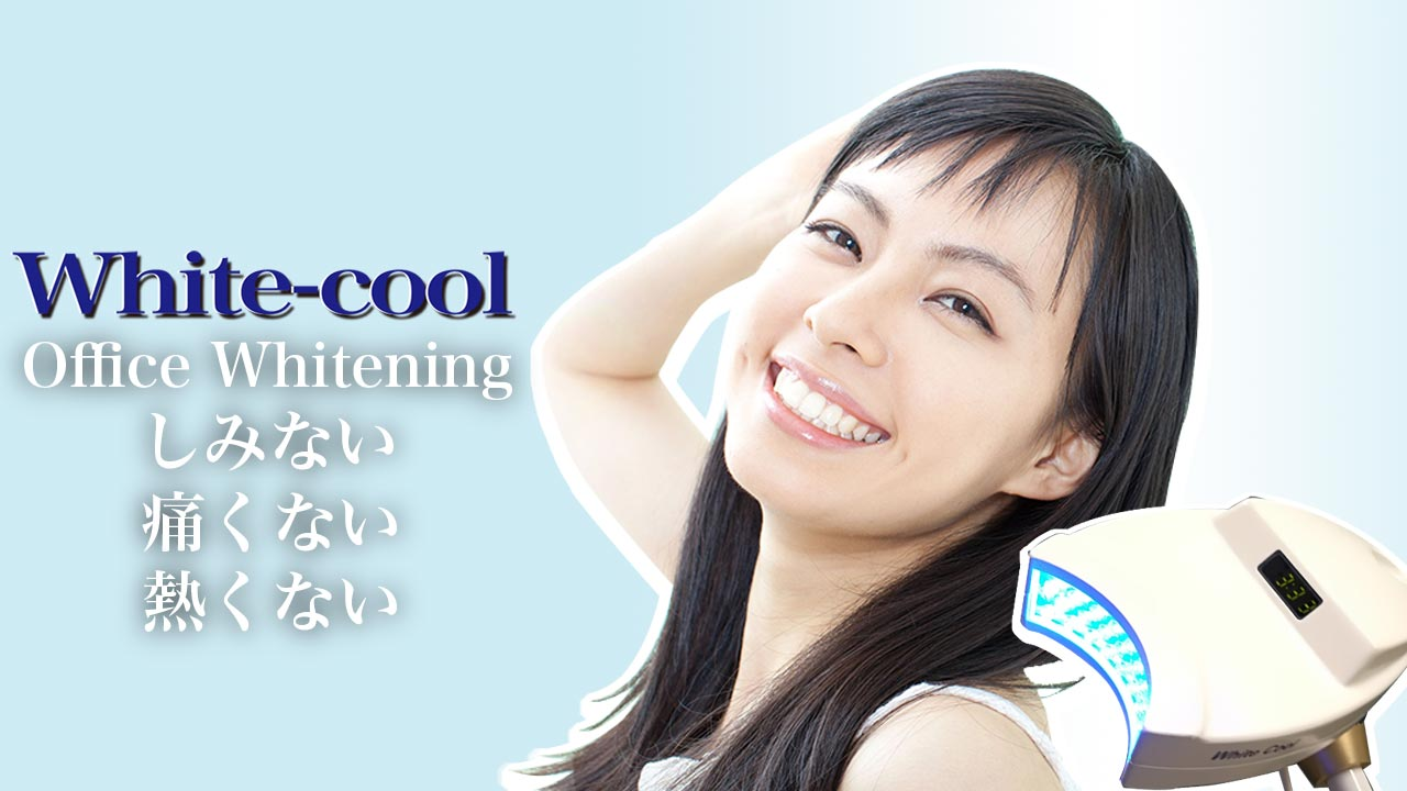 White Cool   Office Whitening