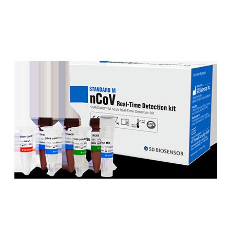 リアルタイムPCR検査キット「STANDARD M nCoV RT-PCR検出キット」