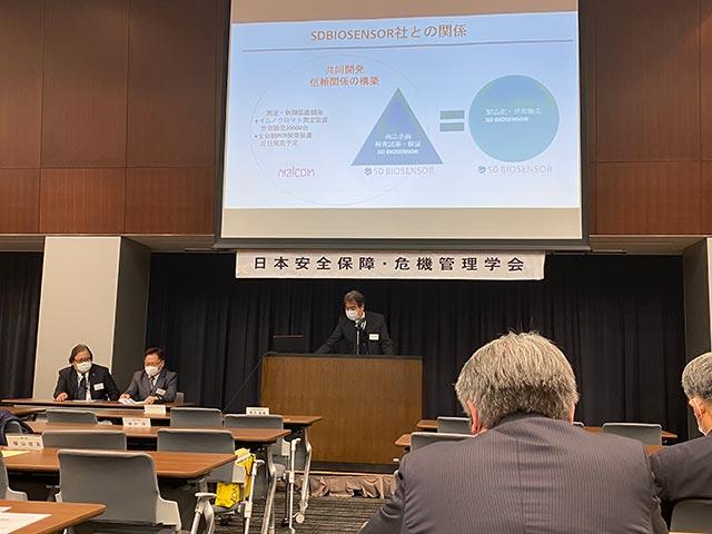 株式会社マルコム 海外営業部 室井課長 | 日本安全保障・危機管理セミナー
