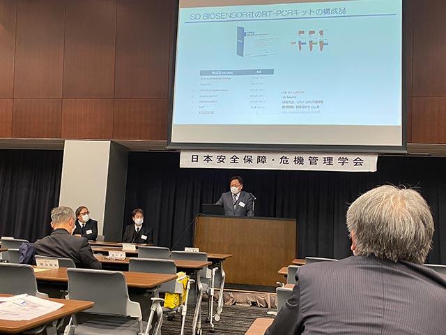 株式会社マルコム 主任研究員工学博士 林泰圭 | 日本安全保障・危機管理セミナー
