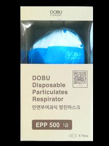 DOBU社 N95 マスク201V パッケージ箱
