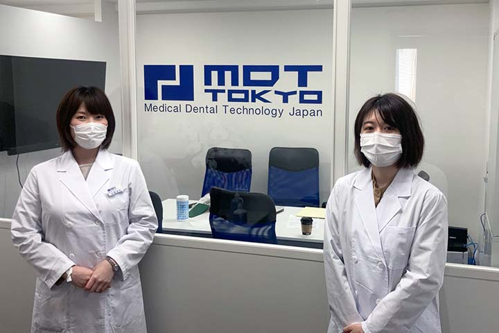MDT東京衛生検査所近々開業