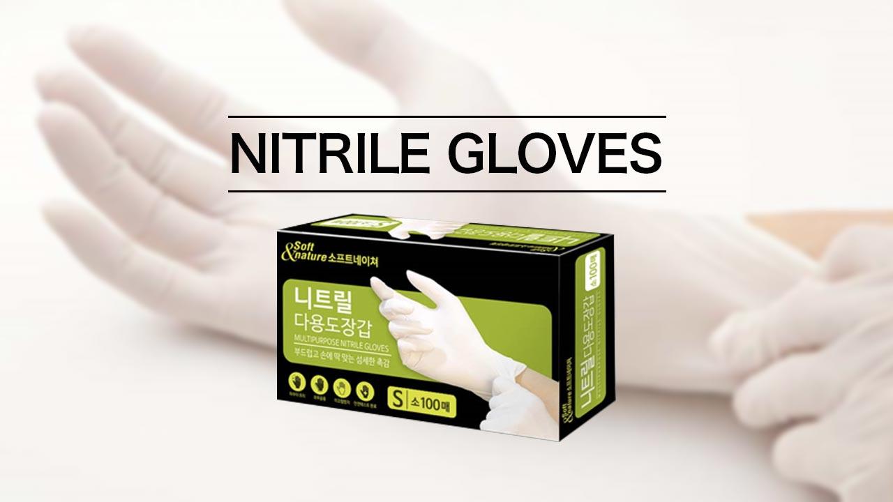 NITRILE GLOVES | ニトリルグローブ